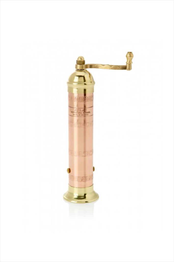 Atlas Copper And Brass Pepper Mill 8
