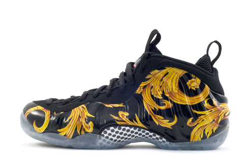 "Nike Air Foamposite 1 Supreme SP ""Supreme"""