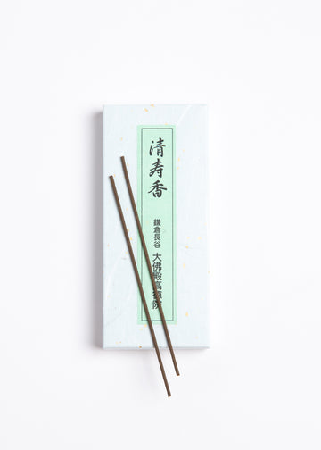 Temple Incense Small