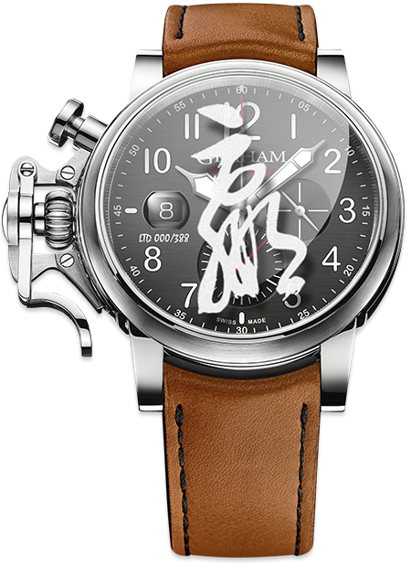 "Graham Chronofighter Grand Vintage ""Win"" Chinese character Limited edition: 388 REF. 2CVDS.B29C"