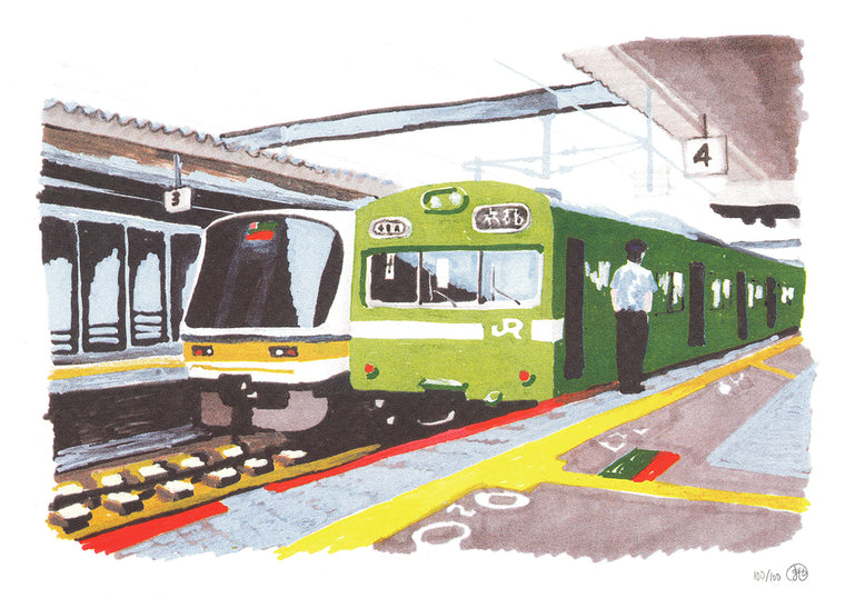 Goo ltd - trains, gare de Nara