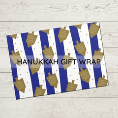 hannukkah personalized gift wrap