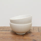 White Ceramic Ribbed Dipping Bowl