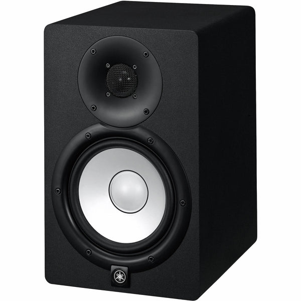 Yamaha HS7 Active Studio Monitor Pair | Music Experience Online | South Africa