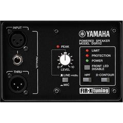 Yamaha DSR112 Powered Speaker | Music Experience | Shop Online | South Africa