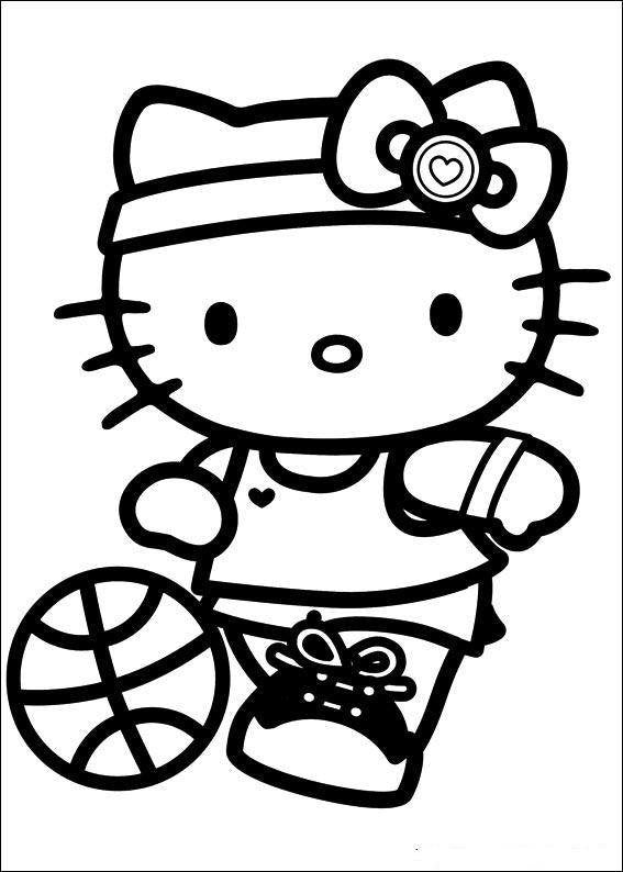 Hello Kitty Baller Die Cut Vinyl Sticker Decal