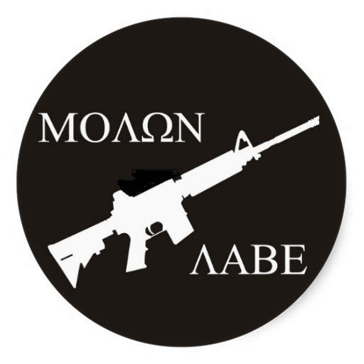 Molon Labe Assault Rifle | Die Cut Vinyl Sticker Decal | Sticky Addiction