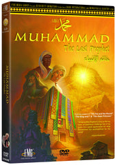 Muhammad: The Last Prophet - Box Art