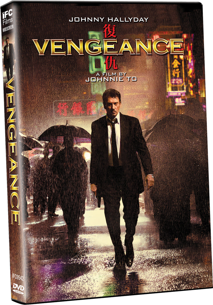 Vengeance - Box Art