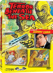 Terror Beneath The Sea - Box Art