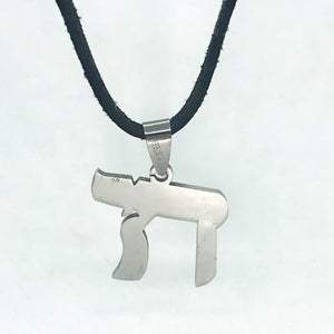 ON SALE - Chai Silhouette Stainless Steel Necklace
