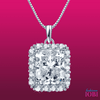 Image of Vivienne 5CT Emerald Cut Halo IOBI Cultured Diamond Pendant