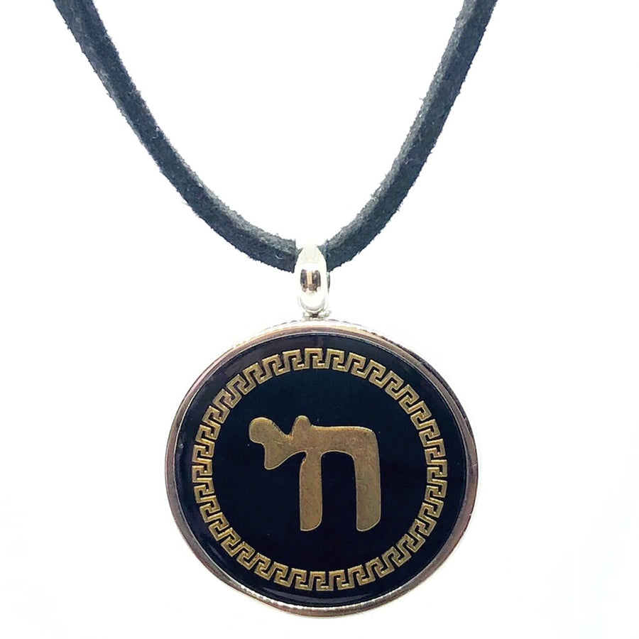 Black Enamel & Gold Chai Stainless Steel Necklace