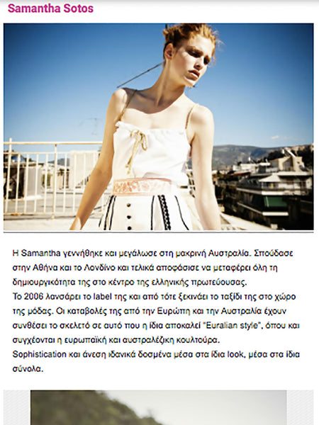 01/16 - Athinorama - Greece - http://www.athinorama.gr/fashionandbeauty/article/greek_brand_new_-2511970.html