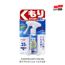 Load image into Gallery viewer, Soft 99 Fukupika Anti-Fog gel
