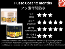 Soft99 Fusso Coat Dark 200g
