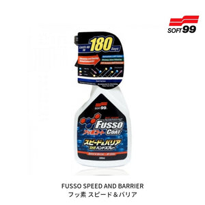 Soft99 Fusso Coat Speed & Barrier 500ml
