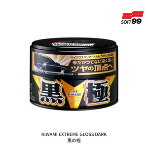 Soft99 Kiwami Extreme Gloss Dark Hybrid Wax