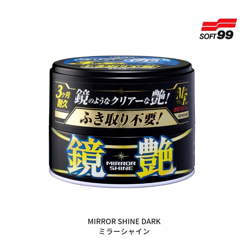 Soft 99 - Mirror Shine Dark Wax