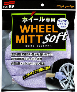 Soft99 Wheel Mitt Soft