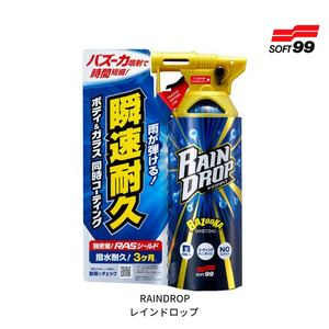 Soft99 Rain Drop Spray Sealant