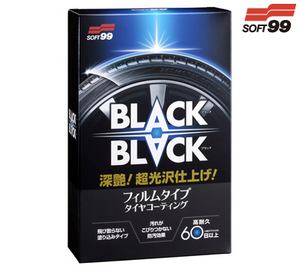 Soft 99 - Black Black (Silicone Based Tyre Coating) 110ml.