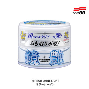 Soft 99 - Mirror Shine Light Wax