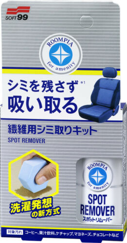 Soft99 Fabric Spot Remover 20ml
