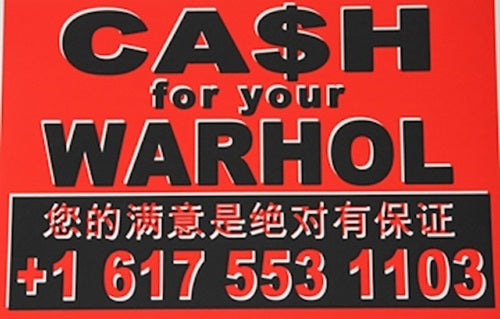 Cash for Your Warhol - Moniker Print
