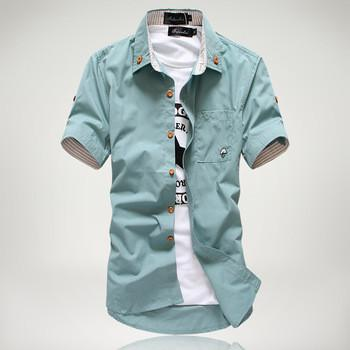 Men's Short Sleeve Shirt With White Collar