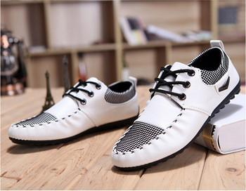 Men's Gommino Lace Up - TrendSettingFashions
