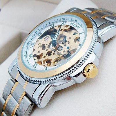 Men's Dressy Silver/Gold Trim Watch
