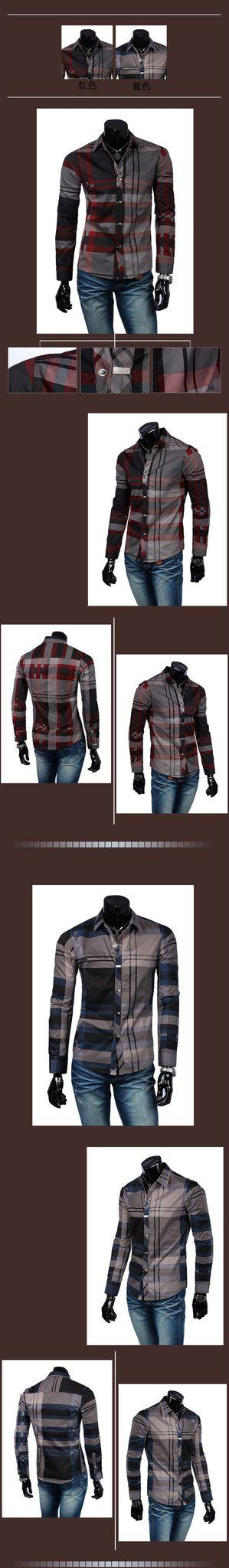 Men's Fashion Flannel - TrendSettingFashions