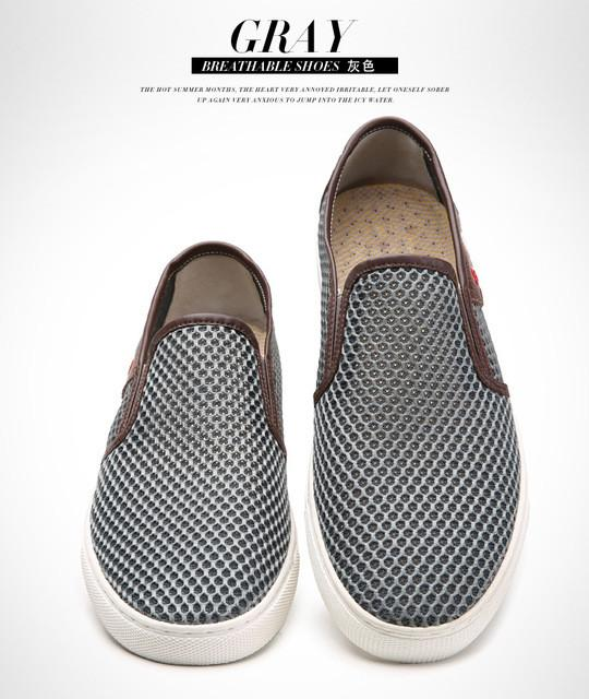 Men's Mesh Patchwork Slip On Up To Size 14 - TrendSettingFashions