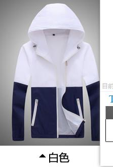 Men's Fashion Beach Windbreaker - TrendSettingFashions
