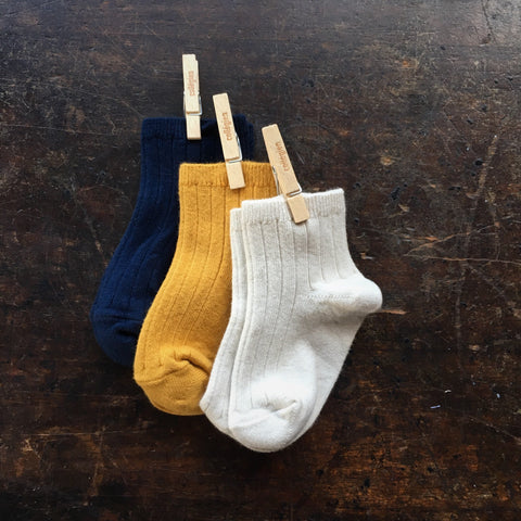 Babies & Kids Short Socks - Cream - 18-35