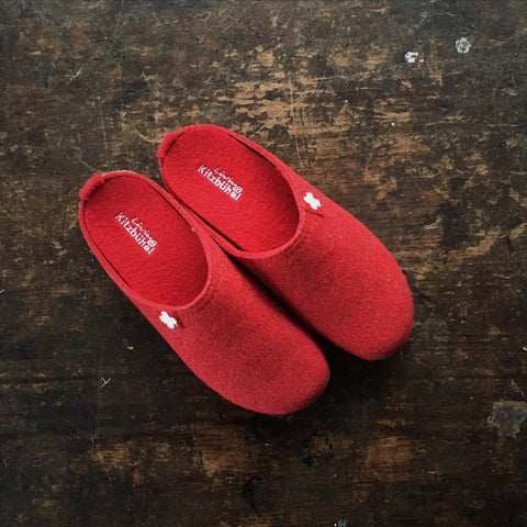 Adult Boiled Wool Swiss Cross Slippers - Red - 37-41