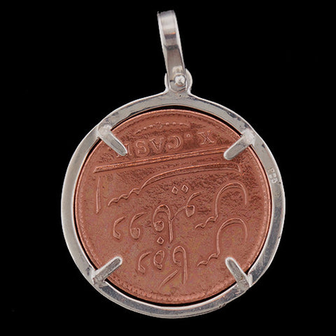 Admiral Gardner Shipwreck Jewelry - 10 Cash Piece Pendant with Sterling Silver Frame