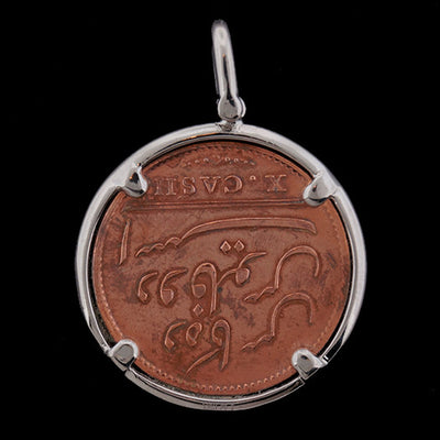 Admiral Gardner Shipwreck Jewelry - 10 Cash Piece Pendant with Stainless Steel Frame Back