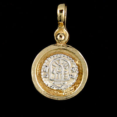 Atocha Jewelry- Mini Silver Coin Pendant Back