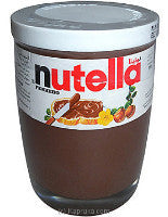 Nutella Small