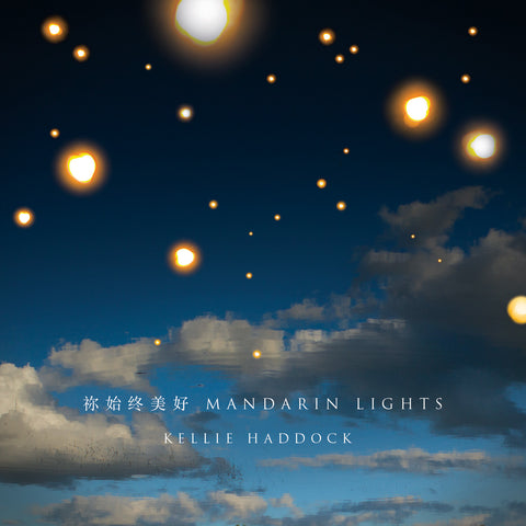 Album: 祢始终美好 Mandarin Lights