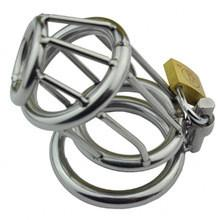 Short Steel Chastity Cage (Style 13)