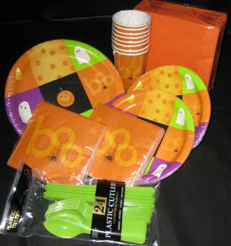 Halloween Squares More Fun Package