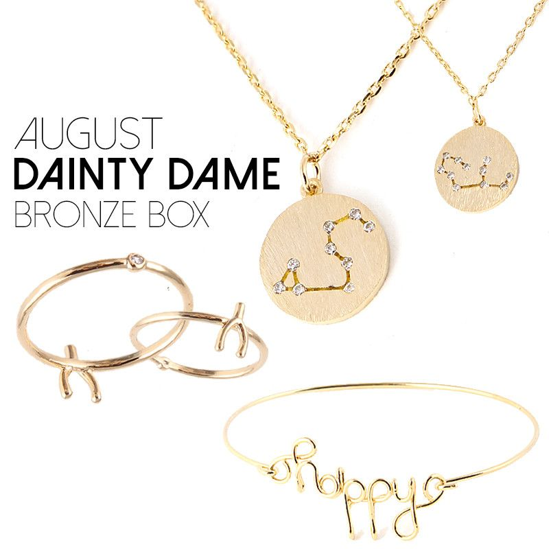 August Dainty Dame Bronze Box - Jewelry Buzz Box  - 1