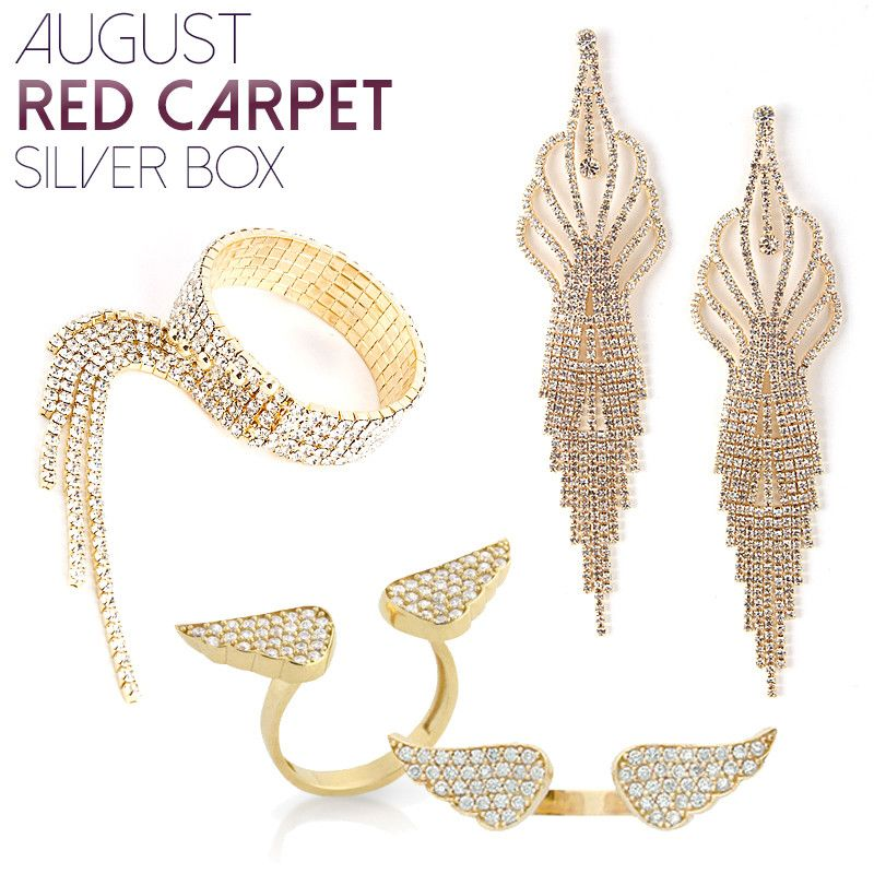 August Red Carpet Silver Box - Jewelry Buzz Box  - 1
