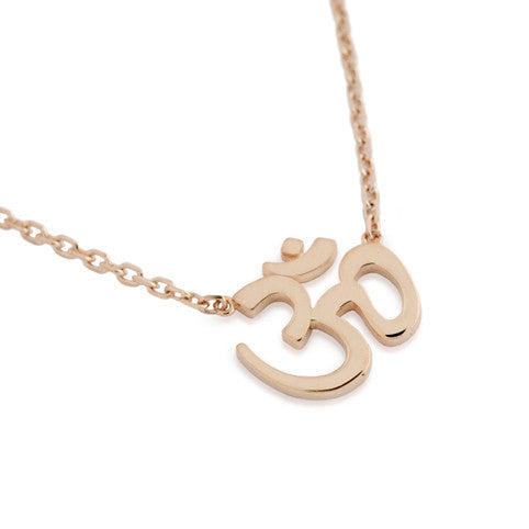 Ohm Necklace - Jewelry Buzz Box  - 2