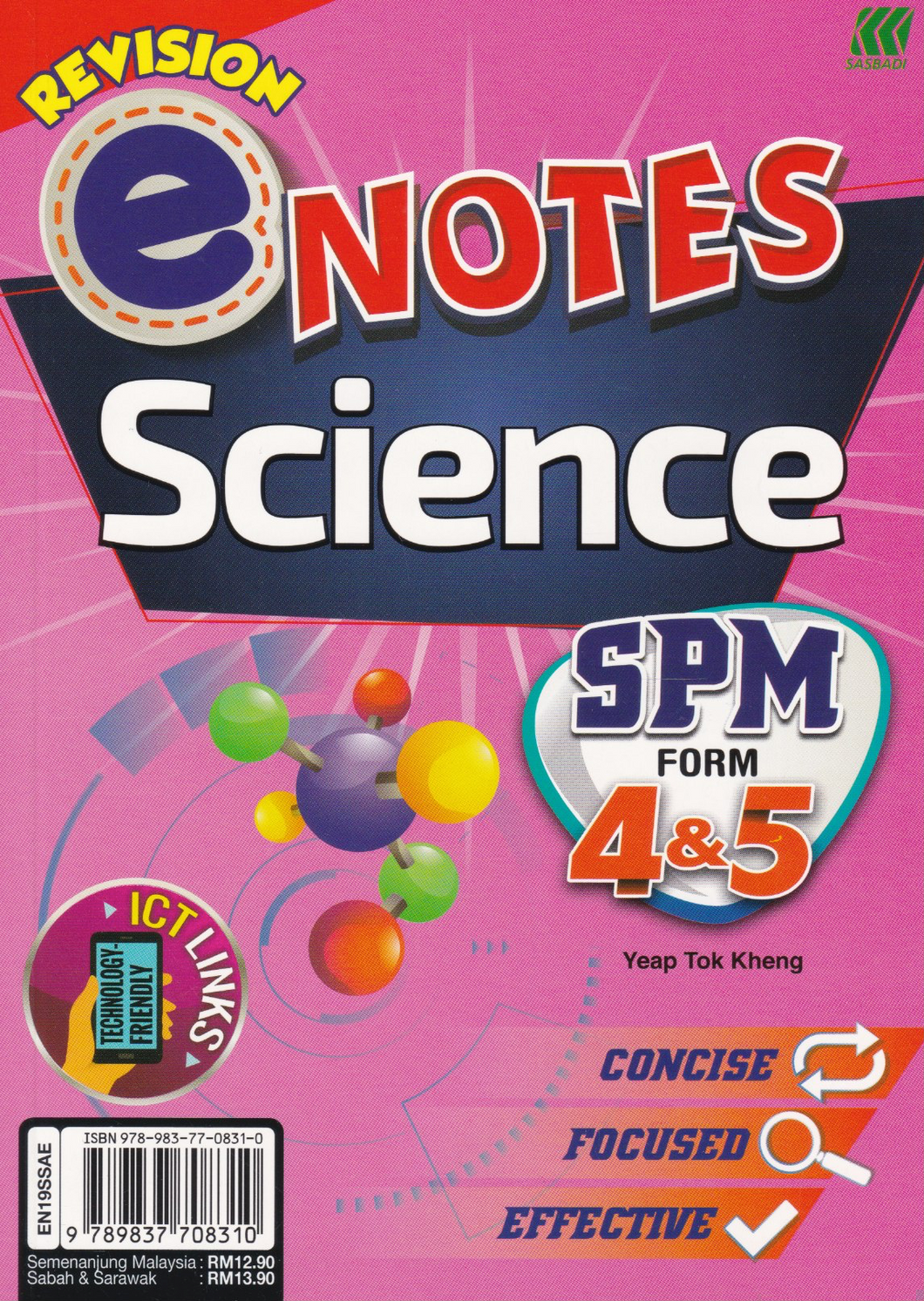 Revision Enotes: Science Form 4,5