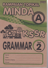 Load image into Gallery viewer, Ramapian Topikal Minda: Grammar Year 2