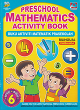 Load image into Gallery viewer, Preschool Mathematics Activity Book Buku 6 (Dwibahasa)